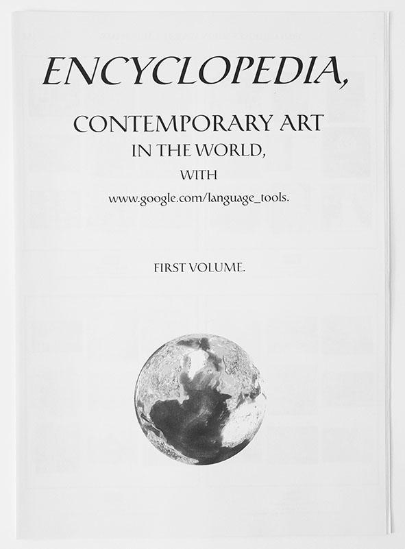Jean-Benoit-Lallemant-Encyclopedia-(…)